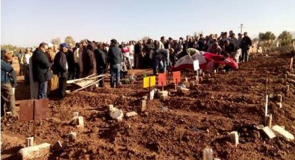 تعزية في وفاة علام رابحة والدة الأستاذين علام عزيز و عبد الله بأفورار