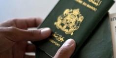 طالبو مطبوع الحصول على جواز السفر بالموقع الرسمي مستاؤون لتوقف الخدمة