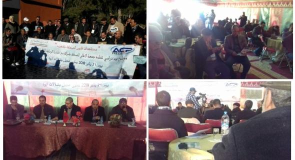 التحام الجسم الصحفي و حضور متنوع ل 70 اعلامي من مدن الجهةخلال اليوم الدراسي من تنظيم جمعية الاعالي للصحافة