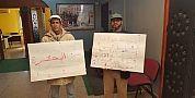 اعتصام انذاري بمقر باشوية سوق السبت ضد الحكرة والتمييز والتهميش