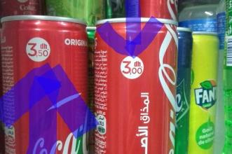 """حصري وماحدها تقاقي وهي تزيد فالبيض… شركة كوكا كولا ترفع من ثمن """"الكانيط"""" في عز المقاطعة الشعبية -الصورة-"""