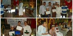 جمعية الامل التنموية لحي لكعيشية تنظم مسابقة في تجويد القرآن الكريم والساكنة تستحسن