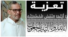 الله يرحمو… قطاع الطاكسيات الكبيرة يفقد قيدوم المهنيين الراحل البوعزاوي بورطال