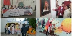 إسدال الستار على المعرض الجهوي الخامس للفنون التشكيلية بأبي الجعد بمشاركة أزيد من 30 فنان وفنانة تشكيليين بالجهة
