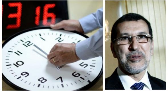 القرار اللاشعبي لحكومة العثماني حول الابقاء على الساعة يدفع نشطاء لتوقيع عريضة الكترونية ضده وفريق العدالة والتنمية يسائل حكومته!