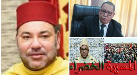 محمد حلحال رئيس المجلس الإقليمي لبني ملال يهنئ جلالة الملك محمد السادس بالذكرى 44 للمسيرة الخضراء المظفرة