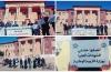 التنسيقية الجهوية لحاملي الشهادات بوزارة التربية الوطنية تحتج أمام أكاديمية بني ملال خنيفرة -الصور-