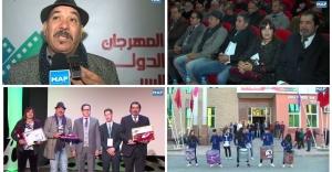 ربورتاج بالفيديو… ادريس الروخ ونعيمة الياس ضيوف المهرجان الدولي للسينما بالفقيه بن صالح