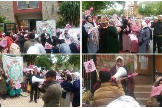 """""""الحكرة"""" و""""هضم الحقوق"""" تخرج عاملات الطبخ و النظافة و الحراسة بنقابة UGTM للاحتجاج أمام مديرية التعليم بأزيلال"""