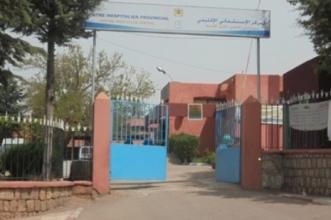 """المستشفى الاقليمي للصحة بأزيلال يجري 709 حالة ولادة سنة 2019 و""""تصدير"""" 54 حالة لبني ملال وفعاليات تطالب بتحسين الصحة بالإقليم"""