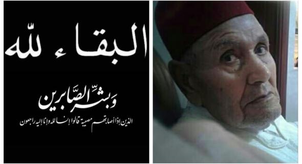 الله يرحمو… مدينة قصبة تادلة تودع الحاج لحسن بومنصور أحد رموز الحركة الوطنية