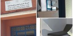 هدشي بزاف… شخص في حالة هستيريا يكسر زجاج مكتب طبيب وسط ذهول المرضى والأمن بقصبة تادلة يعتقله – صور-