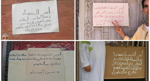 الجمعية الوطنية لأسر شهداء ومفقودي وأسرى الصحراء المغربية ترد على مؤسسة الأعمال الاجتماعية وتحرجها
