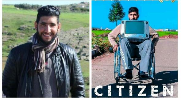 ابن خريبكة نبيل شهادي يواصل تألقه الفني ويشارك بفيلمه Citizen بمهرجان السينما والتراث بوادي زم