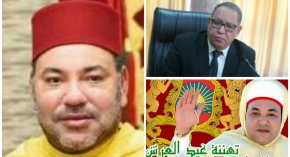 محمد حلحال يهنئ صاحب الجلالة الملك محمد السادس نصره الله بمناسبة الذكرى 20 لعيد العرش المجيد