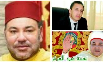 ابراهيم مجاهد يهنئ صاحب الجلالة الملك محمد السادس نصره الله بمناسبة الذكرى 20 لعيد العرش المجيد