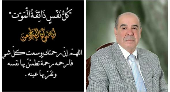 جامعة السلطان مولاي سليمان تعزي في وفاة الزميل الصحافي المقتدر ابن بني ملال عبد السلام بورقية