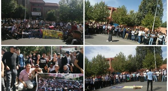 """شعلات… أساتذة """"التعاقد"""" بأزيلال يستقبلون تعيين أمزازي في حكومة الجديدة بالاحتجاج بالشارع بأزيلال -فيديوهات-"""