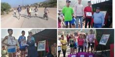 جمعية المواهب للتربية الاجتماعية بأفورار تُنَظِّم سباقاً على الطريق في دورته الثانية بدعم من المجلس الإقليمي لأزيلال