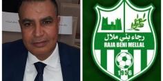 عاجل… محمد أوهنين النائب الثاني لرئيس الرجاء يستقيل من المكتب المسير لرجاء بني ملال