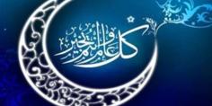 وزارة الأوقاف تعلن عن تاريخ عيد المولد النبوي الشريف
