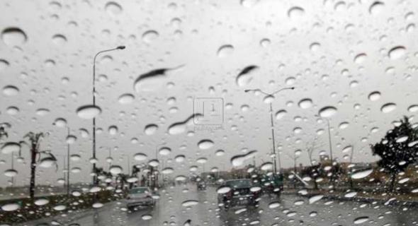 انتبهوا..مديرية الأرصاد تحذركم من أمطار عاصفية قوية غذا الأربعاء والخميس بعدد من المدن المغربية