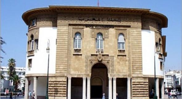 بنك المغرب: ارتفاع الاحتياطي النقدي إلى 250 مليار درهم