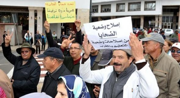ضحايا النظامين و مطالبة بادراج ملف أساتذة  التعليم الابتدائي فوج 90 في الحوار