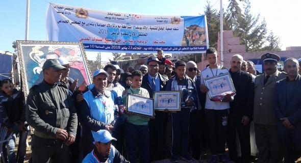 مشاركة 100 طفل من فئتي البراعم و الصغار في الملتقى الأول للعدو الريفي بجماعة اولاد يوسف