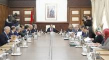 الحكومة المغربية ترد على اتهامات منظمة العفو الدولية وتصدر بلاغا شديد اللهجة =بلاغ=