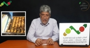بالفيديو… عبد العزيز باسو المستشار الفلاحي بجهة بني ملال خنيفرة يقدم الحلقة 2 من الركن الفلاحي حول المسار التقني لخلية النحل