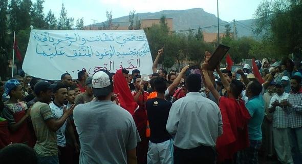 عاجل… الحكرة والتهميش تخرج دواوير للاحتجاج بجماعة افورار اقليم ازيلال