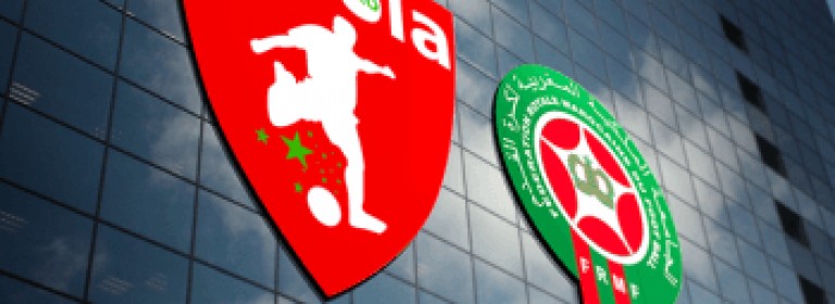 عاجل… أول فوز لرجاء بني ملال خراج ميدانه على شباب المسيرة بالعيون