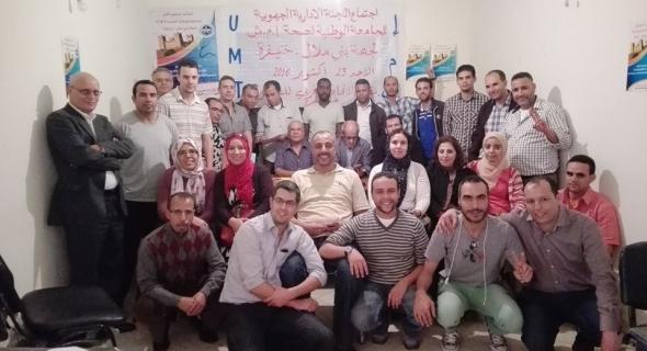 احتجاجات واعتصامات داخل مندوبيات الصحة بأقاليم جهة بني ملال خنيفرة وهاعلاش -البيان-