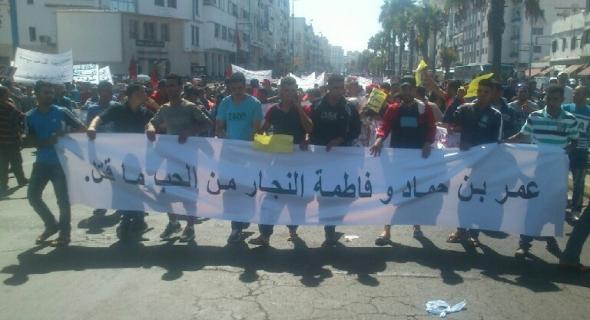 فضيحة وشوهة…مسيرة الدار البيضاء ترفع لافتات تسيء لكوبل حركة الاصلاح والتوحيد وتسخر منهما -الصور مثيرة-