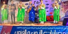 أنشطة ثقافية وفنية لمسرح النون والفنون بالفقيه بن صالح