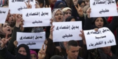 أرقام مُخيفة عن البطالة في المغرب… 24.9 في المائة في صفوف الشباب والنساء أكثر بطالة-تقرير-