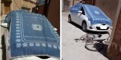 """اللهم فطوموبيل!!… صورة مخزية ل""""بطانية"""" وزارة الصحة على سيارة تشعل المغاربة وناشط :"""" المرضى عريانين وطومبيل مغطية"""""""