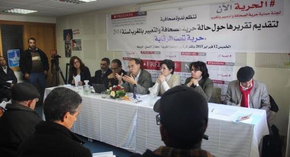 """القضاء ينتصر ل """"الحرية الان """" ضد الداخلية ويغرم الدولة ب5 ملايين سنتيم"""