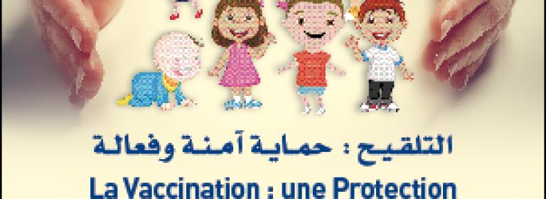 مديرية الصحة بجهة بني ملال خنيفرة تحتفل بالأسبوع الوطني للتلقيح