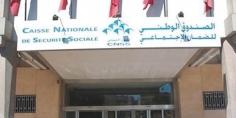 بلاغ من الصندوق الوطني للضمان الاجتماعي عن تمديد أجل طلب الاستفادة من الدعم المالي الخاص بالقطاع السياحي