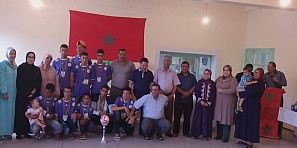 الجمعية الخيرية الإسلامية سوق السبت أولاد النمة تحتفي بتلامذتها المتفوقين على المستوى الرياضي والدراسي