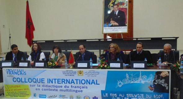 الأكاديمية الجهوية للتربية و التكوين بجهة بني ملال خنيفرة تعلن عن انطلاق الملتقى الدولي حول ديداكتيك الفرنسية