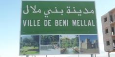 """اقليم بني ملال """"اليتيم"""" ديما """"أوتout""""… جماعات تستفيذ من  اتفاقيات ومشاريع كبرى لمجلس جهة بني ملال خنيفرة"""