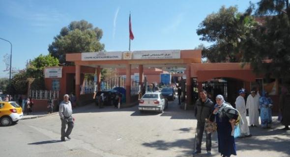 """عاجل… وفاة أم وجنينها داخل المستشفى الجهوي ببني ملال وحقوقيون يصرحون:"""" مستشفى كارثي وجب إغلاقه"""""""