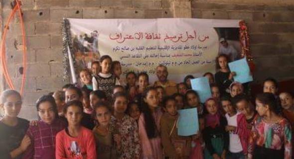 كلمات أبكت الحاضرين خلال تكريم محمد الضعيف بمدرسة اولاد عطو باقليم الفقيه بن صالح