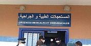 خاص..الدكتور بوشامة ابراهيم رئيسا لقسم المستعجلات بالمستشفى الجهوي بني ملال بدلا من الدكتور أوسكا
