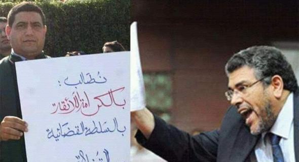 بعد منعه من مزاولة مهنة المحاماة ، القاضي الهيني يعتصم أمام وزارة العدل  ويحتج على الرميد