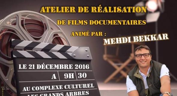 بني ملال تنظم الدورة الثالثة للملتقى الدولي حول الفيلم الوثائقي