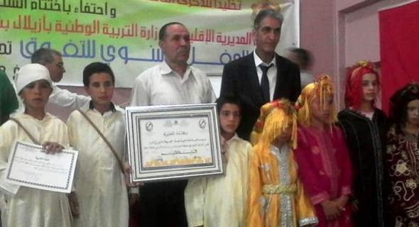 المديرية الاقليمية للتعليم بازيلال تحتفل بتلامذتها المتفوقين